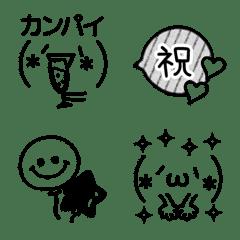 """อิโมจิไลน์ Kawaii Kaomoji Emoji """"congratulations!!"""""""
