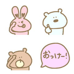 Everyday lovely kawaii cute...