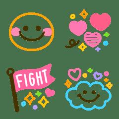 อิโมจิไลน์ chapi kawaii emoji