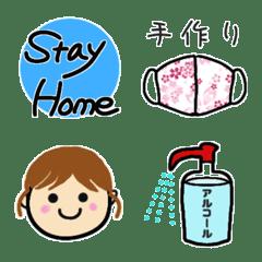 อิโมจิไลน์ Cute and clear Emoji