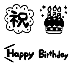 อิโมจิไลน์ Celebration! Black and white emoji