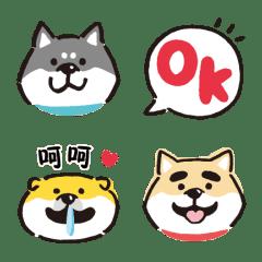 อิโมจิไลน์ SHIBANBAN Emoji