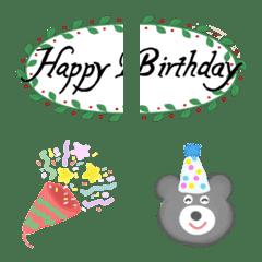 อิโมจิไลน์ Pastel Emoji birthday