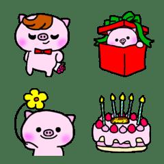 อิโมจิไลน์ Butajiro Emoji