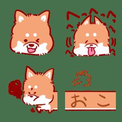 อิโมจิไลน์ Shibashiba i-nu emoji chairo
