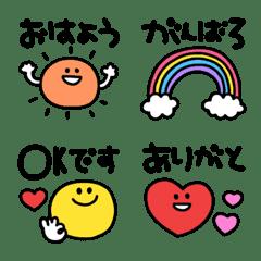 อิโมจิไลน์ Message Emoji (2)
