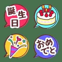 อิโมจิไลน์ Colorful markup balloon Emoji