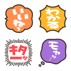 kabiemoji kumiawasete tsukaeru serifu2