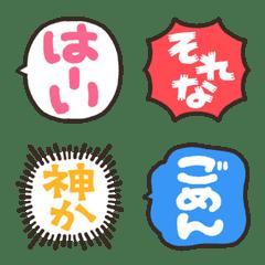 kabiemoji kumiawasete tsukaeru serifu