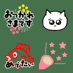 อิโมจิไลน์ Everyday and celebration Emoji