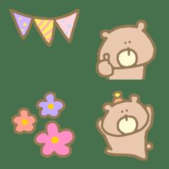 อิโมจิไลน์ Happy bear kawaii useful celebration