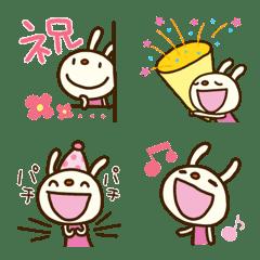 อิโมจิไลน์ Celebration Forecast rabbit Emoji