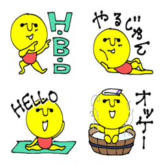 อิโมจิไลน์ Mr.Smile -ver.3