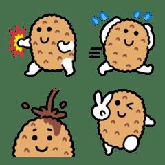 croquette Emoji