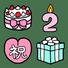 อิโมจิไลน์ tam_Congratulations_Emoji