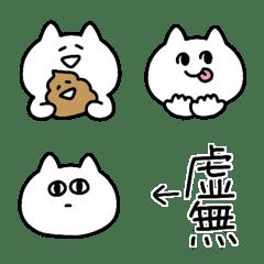 yurui neko 3