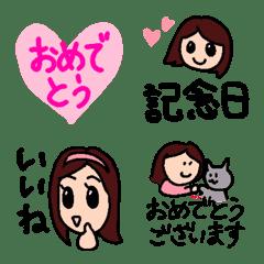 อิโมจิไลน์ oiwai momogirl Emoji