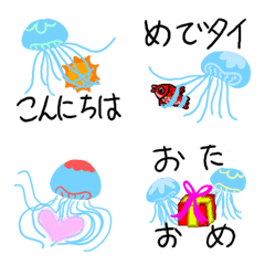 อิโมจิไลน์ useful jellyfish Emoji