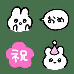 อิโมจิไลน์ kinenbi!pien