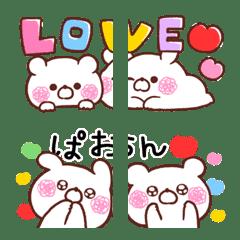 อิโมจิไลน์ LOVERS EMOJI9