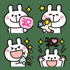 อิโมจิไลน์ Adult cute rabbits Emoji (celebration)