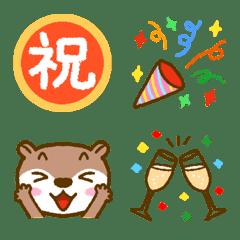 อิโมจิไลน์ Cute Otter and celebration Emoji