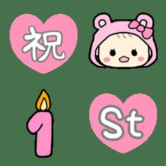 อิโมจิไลน์ tam_babychan_girl Emoji