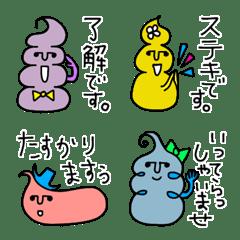 Lucky Emojis