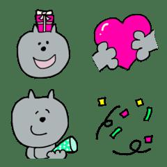อิโมจิไลน์ NYASANN HAPPY EMOJI