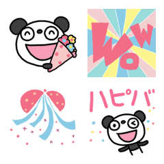 อิโมจิไลน์ Celebration Marshmallow panda Emoji