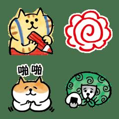 อิโมจิไลน์ Goro Goro Nyansuke Emoji