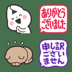 kabiemoji polite animal emoji