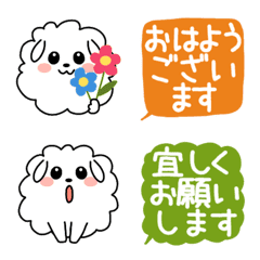 Cute dog Belle Polite Word Emoji
