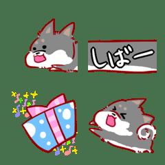 อิโมจิไลน์ Shibashiba i-nu emoji kuro