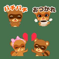"""อิโมจิไลน์ """"DOUBUTSU URANAI"""" Emoji Raccoon Ver."""