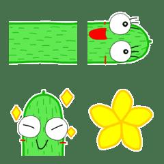 Kyukyumaru Emoji