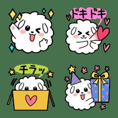 อิโมจิไลน์ Cute dog Belle stylish Basic Emoji