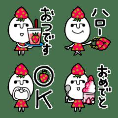 Ms.Strawberry