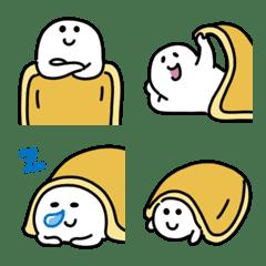 Fluffy futon Emoji