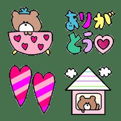 อิโมจิไลน์ Various emoji 577 adult cute simple