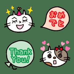 อิโมจิไลน์ Nyanko & Kuma-chan Emoji -celebration-