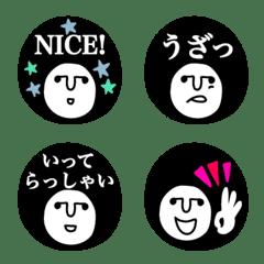 Smile Emojis!!!!!!