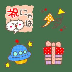 อิโมจิไลน์ cute! Celebration emoji