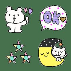 Various emoji 580 adult cute simple