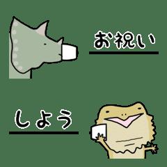 อิโมจิไลน์ Yarn phone Emoji No.2