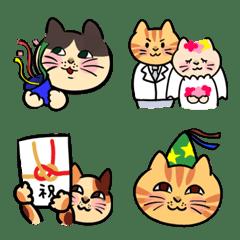 อิโมจิไลน์ Emoji of celebrating cat