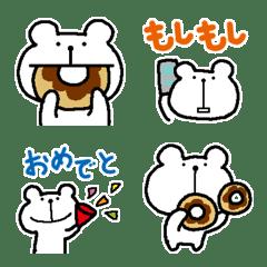 White bear and donut Emoji 2
