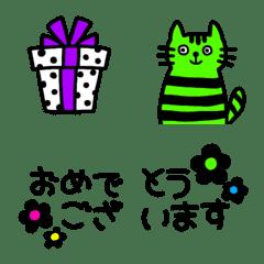 อิโมจิไลน์ Fancy colorful emoji
