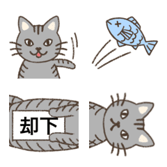 Emoji of cat to connect