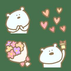 อิโมจิไลน์ Happy lovely polarbear for celebration